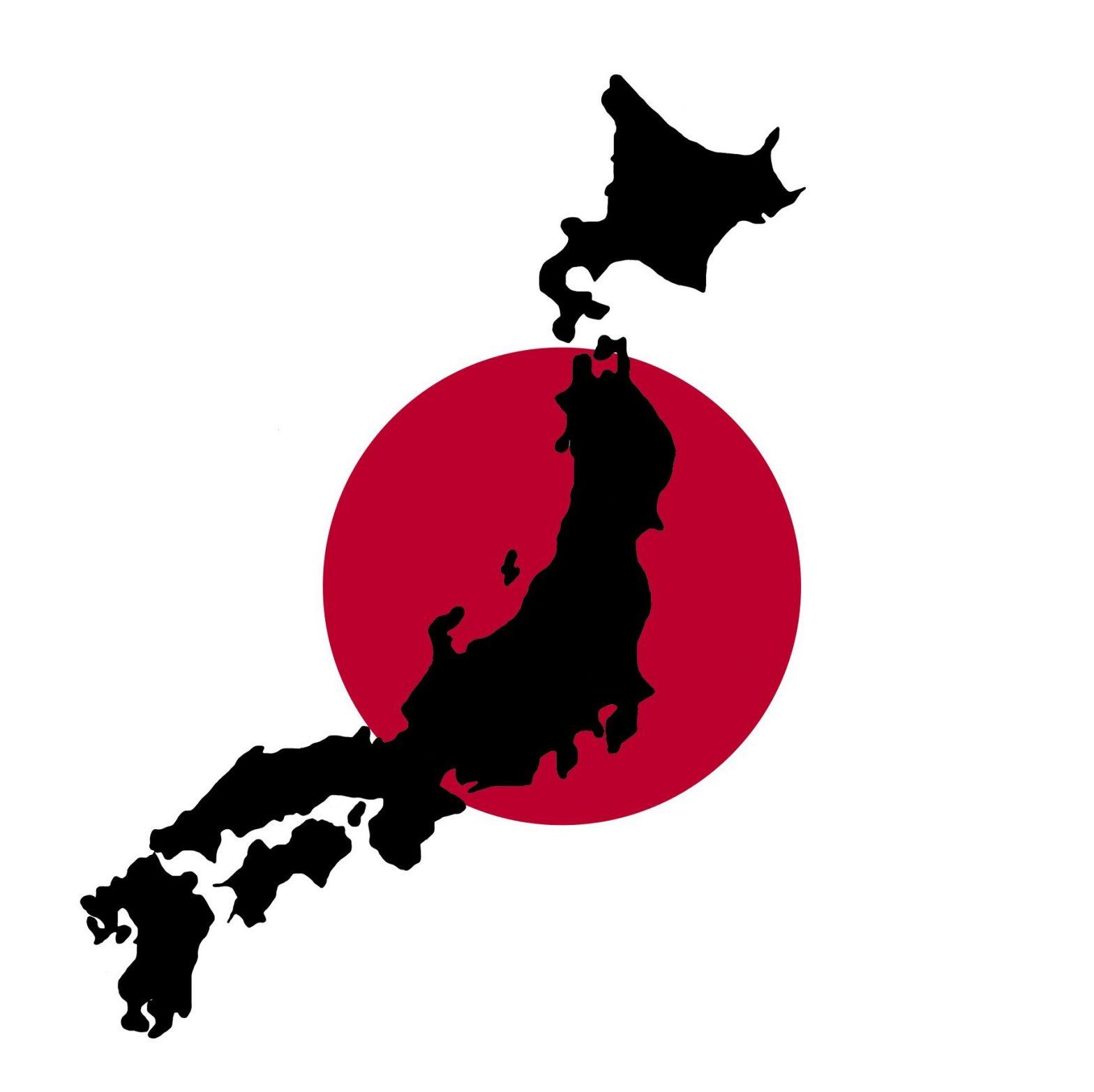 Bahasa yang Digunakan di Jepang